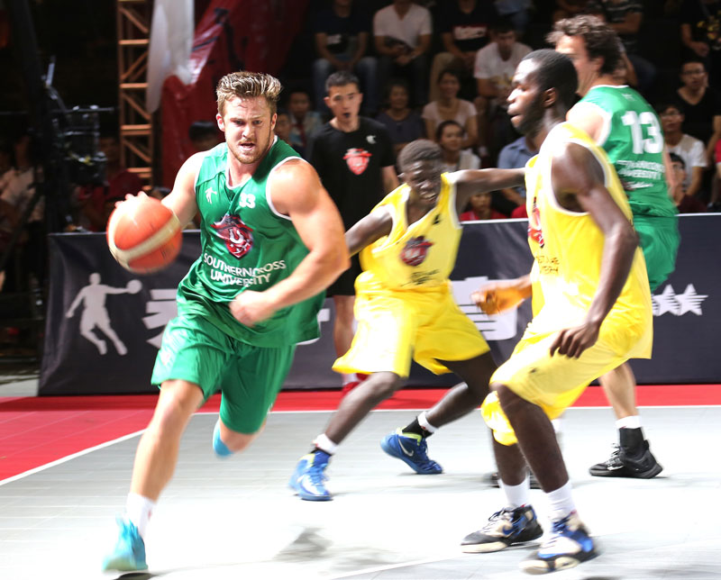 Sommeruniversiade: Basketball Halbfinale Männer