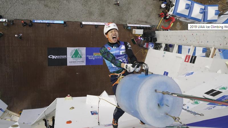 UIAA Ice Climbing World Cup #2 – Speed Finals, Cheongsong (KOR)